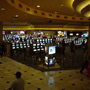 Bally's Casino Floor