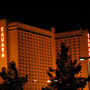 Sahara Hotel and Casino Towers