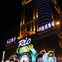Rio Casino in Macau - Neon Sign