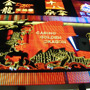 Casino Golden Dragon Neon