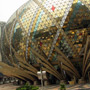 Grand Lisboa Casino Egg