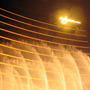 Wynn Macau Fountain Display