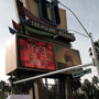TI - (Treasure Island) Marquee