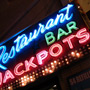 Restaurant Bar Jackpots at Golden Gate
