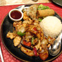 Kung Pao Special at Red8 - Wynn Las Vegas