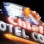Chief Hotel Las Vegas